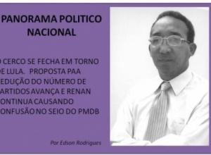 Integrantes do PT foram pegos de surpresa com o depoimento do ex-diretor da Petrobras Renato Duque