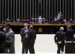 Câmara aprova projeto que altera Lei de Improbidade Administrativa