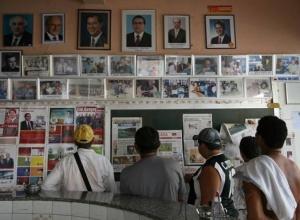 Ceará: Oligarquia Irritada