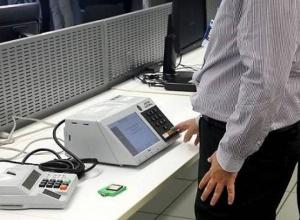 PF defende que Abin assuma segurança de votos extraídos das urnas eletrônicas