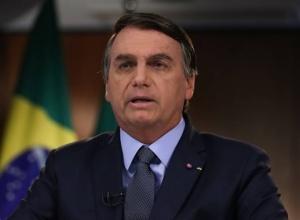 Quero um partido para chamar de meu, diz Bolsonaro, que cogita filiação ao PP, símbolo do centrão