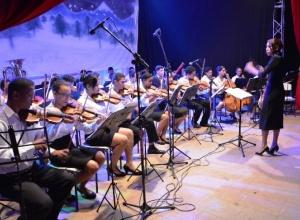 Orquestra Sinfônica Granada do Tocantins se apresenta nesta quarta, na Capital