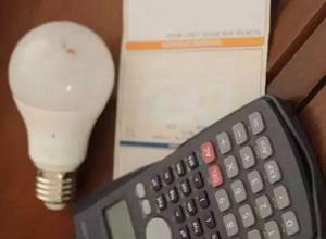 Aneel autoriza reajuste que resultará em aumento de 3,9% nas contas de luz