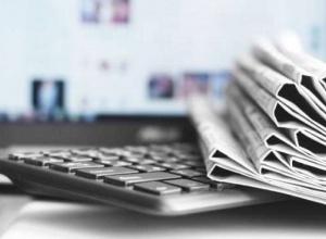 O jornal na educação e a prática da cidadania